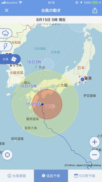 明日から台風の影響で当分出船中止です